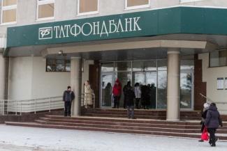 У «погорельцев» Татфондбанка появился заступник из Москвы
