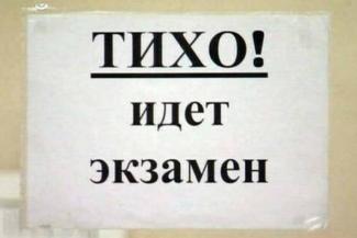 «Такую подставу устроили!»: из-за технического сбоя на госэкзамене в Казани отличникам грозит пересдача?