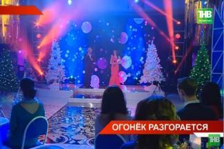 «Рэкет полный!»: татарские певицы не хотят платить за участие в новогоднем «огоньке» на главном телеканале республики