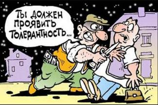 «Лишь бы они гей-парады не устраивали»: казанцы – о штрафах за гомофобию в России и границах терпимости