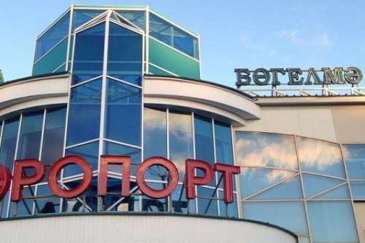 Сотрудники «Ак Барс Аэро» просят Рустама Минниханова поднять им зарплату при переходе в «ЮВТ»