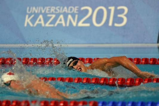 Фото с http://kazan2013.com/