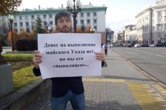 Денег нет: казанские ученые требуют достойных зарплат