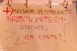 Чиновники в Казани продолжают ездить на учителях