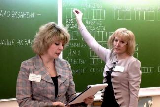 Учителя в Татарстане вкалывают на ЕГЭ бесплатно