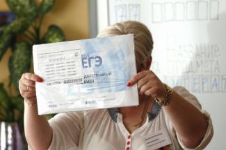Учителям в Татарстане заплатят за ЕГЭ. Но не сразу и не много