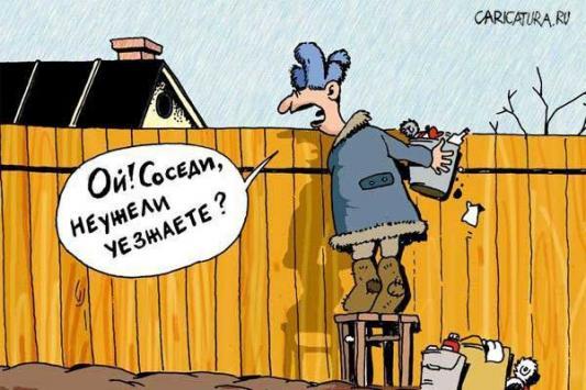 Рис. caricatura.ru