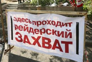 Беспредельный передел: жилищники Альметьевска пожаловались Минниханову, что их душит карманная УК исполкома