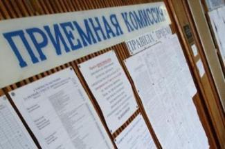 «Чтобы подать документы, надо платить?»: казанских абитуриентов отправили поступать в вузы через… кадастровую палату