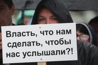 «Кто в России главный? Народ!»: мятежные Дербышки требуют от власти исполнения своих желаний