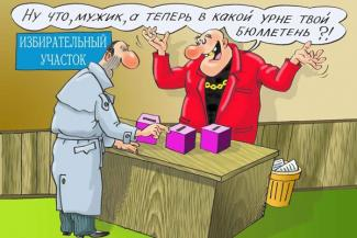 Рис. Виталия Гринченко