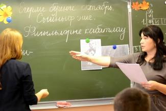 За обязательный татарский ответят директора школ?