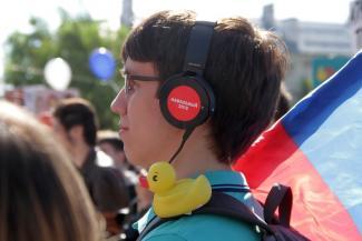 Власти признали, что сторонников Навального в Казани слишком много