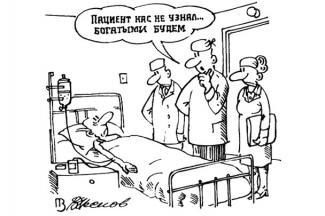 Татарстанский депутат придумал, как защитить скорую помощь от больных