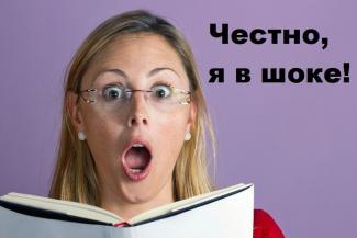 «Мудильник», «козлище» и «старый говнюк»: родители старшеклассников в Татарстане возмущены заданиями на школьных олимпиадах по литературе