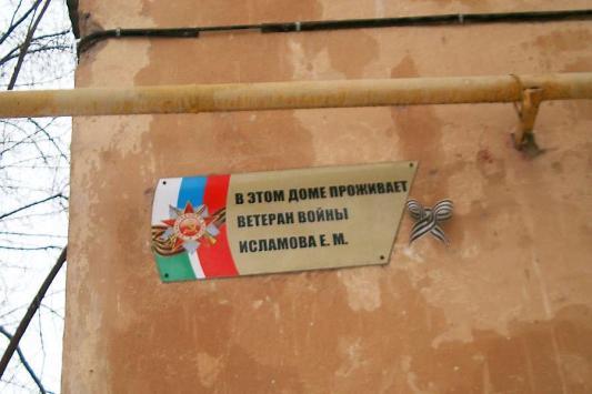 На переселении из аварийного жилья в Татарстане «сэкономят» миллиард?