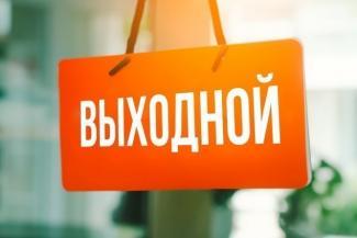 «Чиновники могут легко перейти на  четырехдневку»: казанцы – о заявлении премьера Медведева насчет трех выходных в неделю