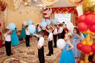 «Перед кем дети будут выступать? Перед пустыми стульями?»: родители казанских дошколят просят пустить их к детям на выпускные