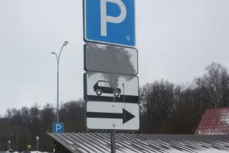 «Будто меня самого дерьмом измазали»: казанец требует наказать вандалов, которые лишили инвалидов мест на парковке