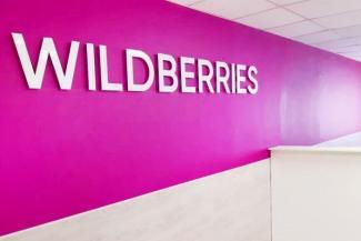 «Еще и хорошего дня желают, а у меня деньги кредитные!»: предприниматели в Татарстане злятся на Wildberries, который захлебнулся в их товарах