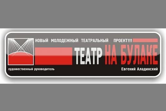 Песня из репертуара Милявской - на языке жестов