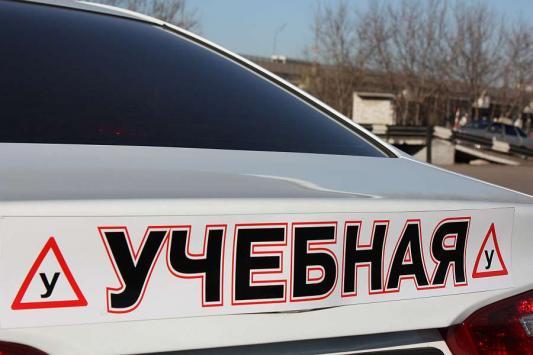 Фото avto-razvi.ru