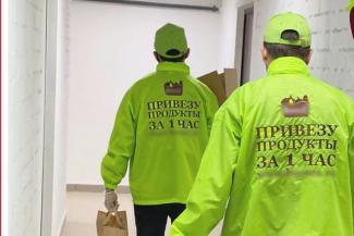 «Срочно требуются курьеры»: Казань разделилась на доставщиков и получателей еды на дом