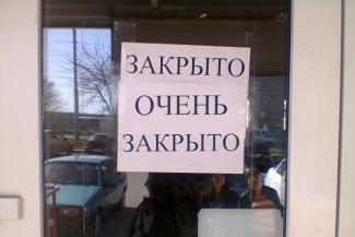 «Их можно перепрофилировать в дворцы спорта»: торговые центры в Казани закроются за ненадобностью?