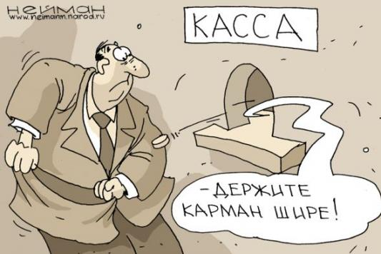 Рис. neimanm.narod.ru