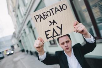 Зарплата на зависть: больше всех среди выпускников вузов в Татарстане получают нефтяники и физкультурники