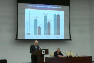 «Уровень зарплаты учителей в Татарстане не позорный, но оклады директоров школ надо пересмотреть»
