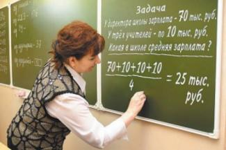 Учителям в Татарстане обещали в два раза повысить оклад и… оставить прежнюю зарплату