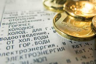 Новые жертвы банковского кризиса в Татарстане - добросовестные плательщики «коммуналки»