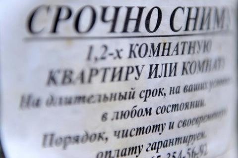 В Казани можно арендовать квартиру за 200 тыс.руб. в месяц
