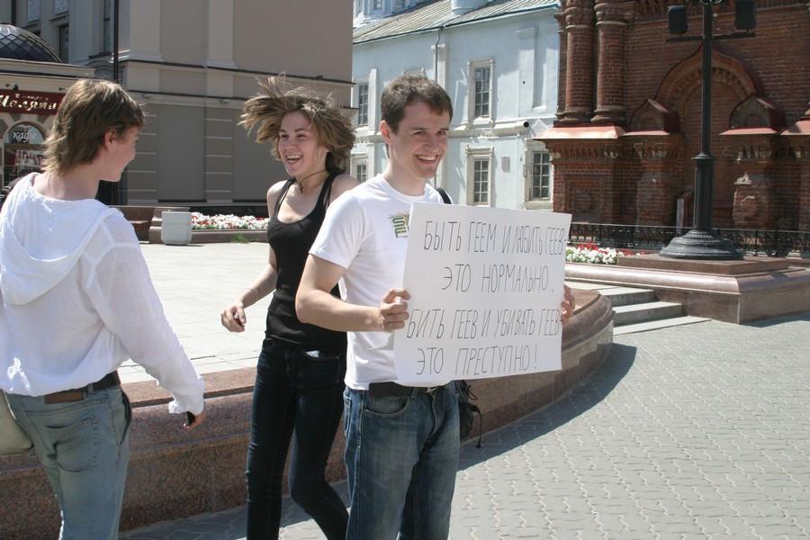 Казанскому гей активисту выписали штраф