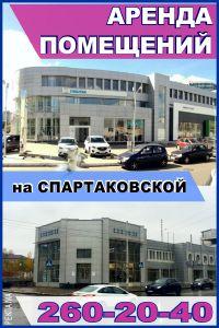 Продажа снегоуборочной техники Ютазинский район Снегоуборщики село Бижбуляк (рц)