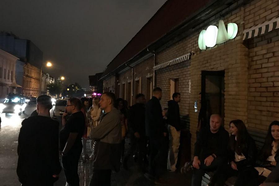 Kazan гей бары рестораны