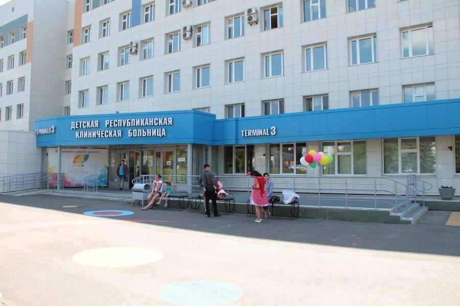 номер телефона регистратуры джалильской больницы будут понижаться проценты