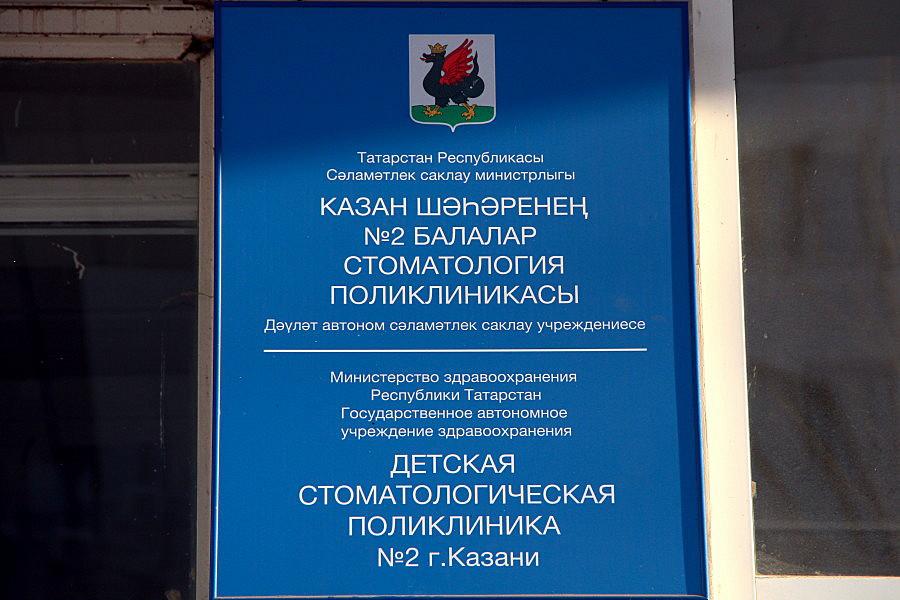 Глазной центр зрение г. челябинск