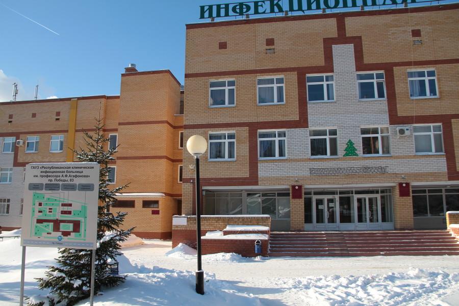 Детская дмитровская городская поликлиника