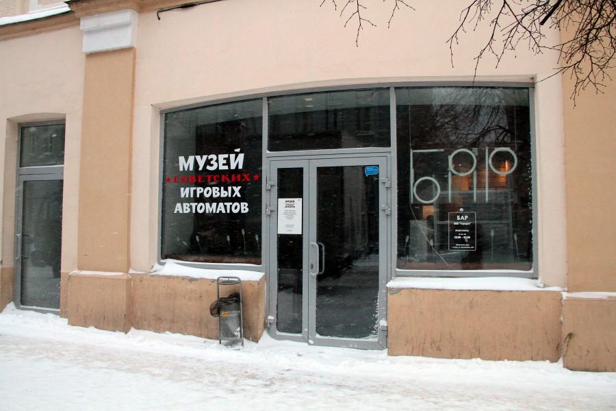 Когда закроют игровые автоматы в санкт - петербурге клиенты казино база данных
