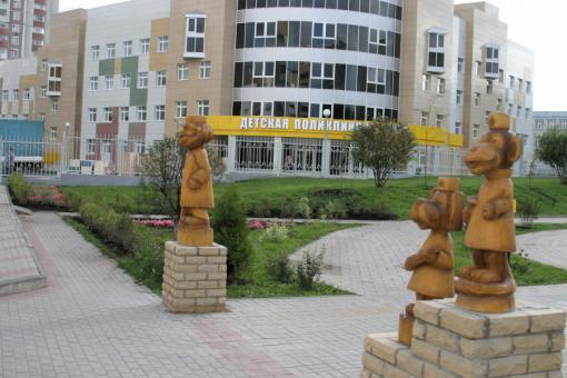Медицинский центр здоровья орел официальный сайт