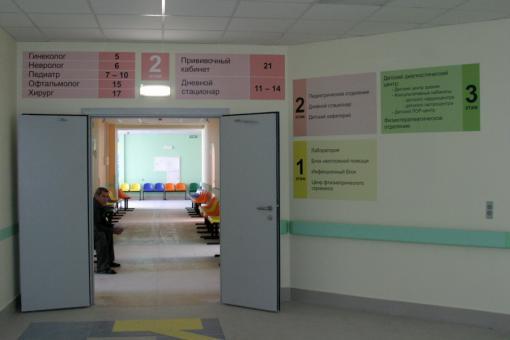 Номер телефона детской 39 регистратура поликлиники