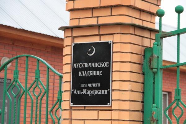 img_7951-600x400 Прокуратура Казани разрешила захоронение террористов по мусульманским канонам Антитеррор Татарстан