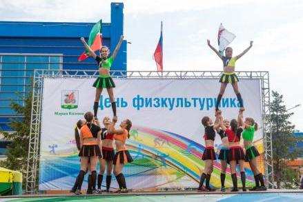 Празднование Дня физкультурника-2017 вУдмуртии