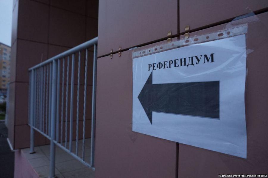 ВТатарстане сегодня пройдут референдумы повопросу опорядке снобжения деньгами сельских поселений