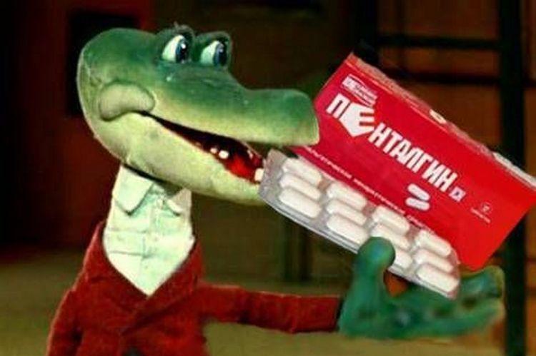 как сварить крокодил