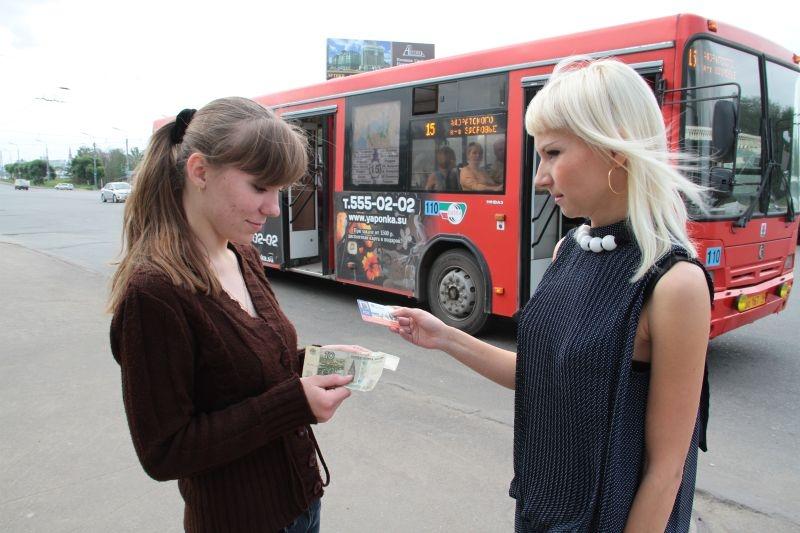 """""""Транспортная карта"""" завезла в"""