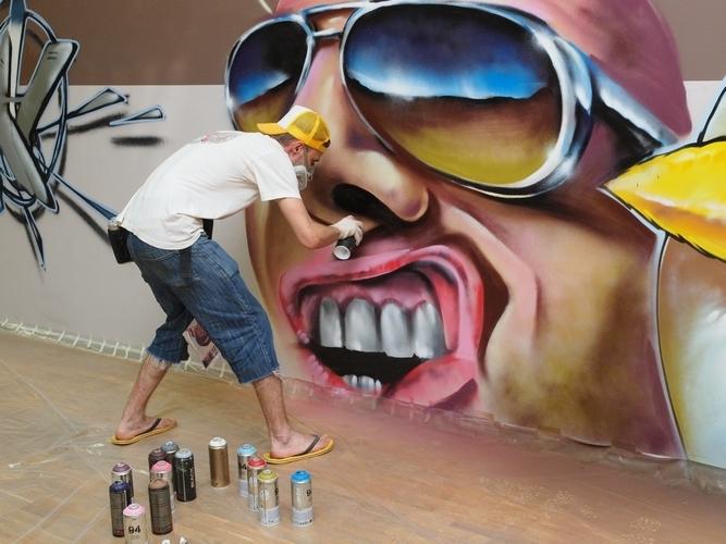 Проходила в форме граффити джема