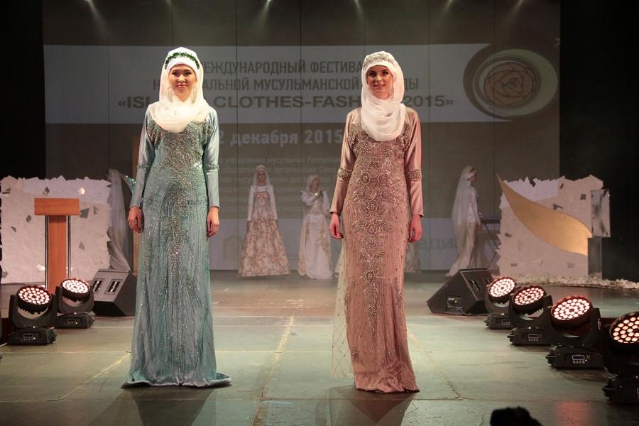 Мусульманская Одежда Для Женщин В Казани